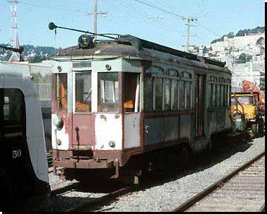 Reggio Emilia 96 Mint Yard, 8.6.1993